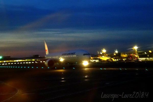 JAL 国内線 乗り継ぎ