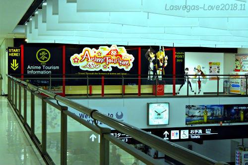 アニメツーリズム Anime Tourism Information