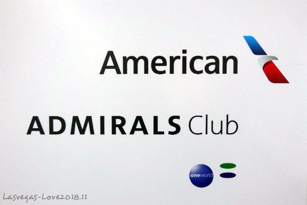 ADMIRALS Club American Airlines
