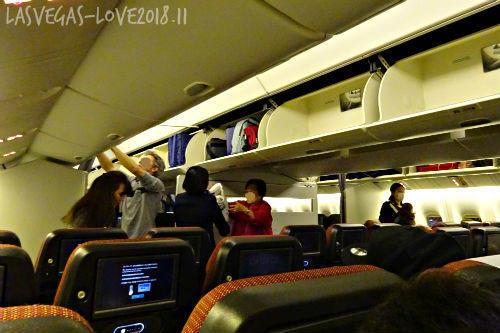 搭乗 エコノミークラス