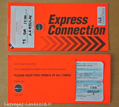 エクスプレスコネクション 搭乗券