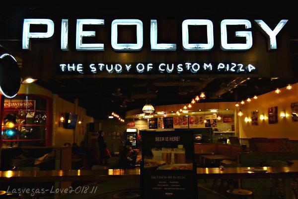 Pieology Pizzeria MGMグランド パイオロジー