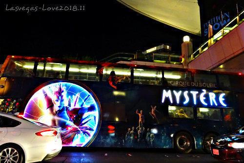 バス ミスティア Mystere
