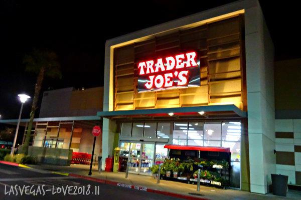 Trader Joe's トレーダージョーズ ラスベガス ダウンタウンサマリン