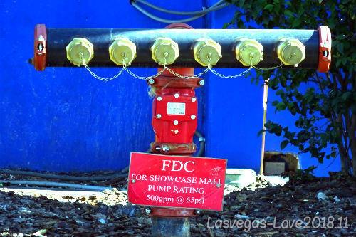 連結送水管 FDC