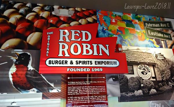 レッドロビン Red Robin ラスベガス