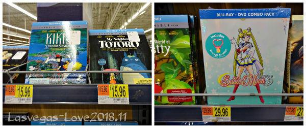 Blu-ray 魔女の宅急便 となりのトトロ セーラームーン