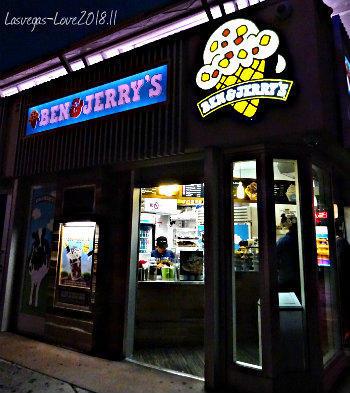グランド バザール ショップス バリーズ ben & Jerry's