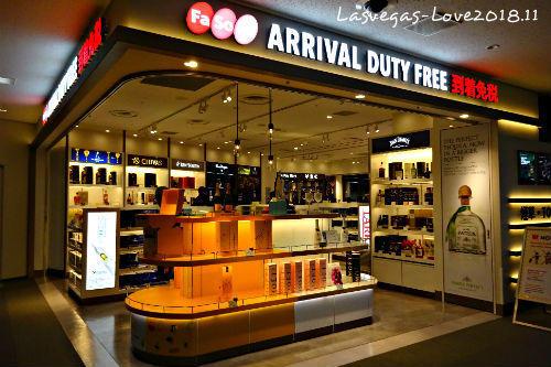 成田空港 到着時免税店