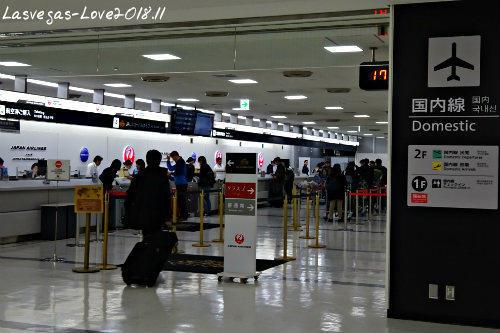 成田空港 JAL 国内線カウンター