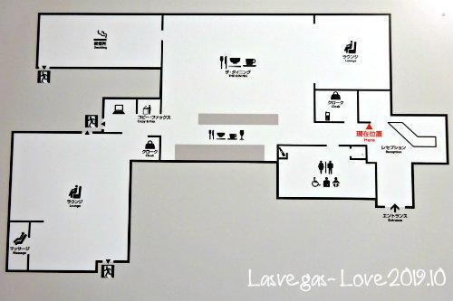 f:id:lasvegas-love:20200406205537j:plain