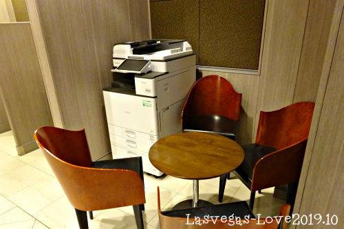 f:id:lasvegas-love:20200406224835j:plain