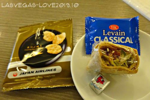 f:id:lasvegas-love:20200408222757j:plain