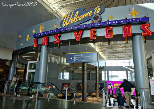 マッキャラン空港 ラスベガス