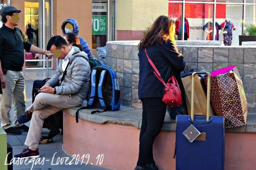f:id:lasvegas-love:20200510133335j:plain