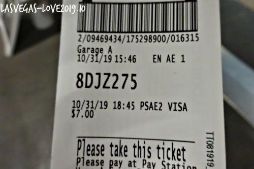 f:id:lasvegas-love:20200510134406j:plain