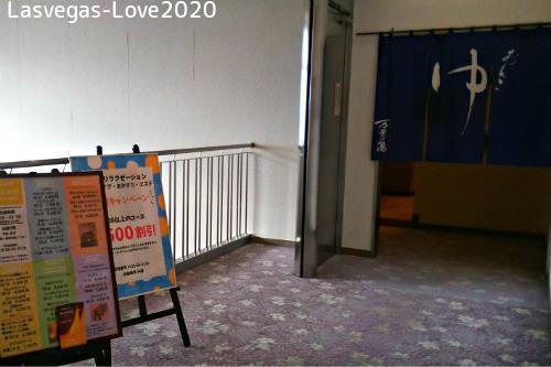 f:id:lasvegas-love:20200628202220j:plain