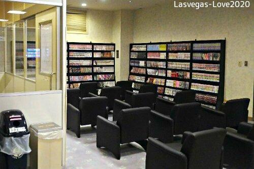 f:id:lasvegas-love:20200701132105j:plain