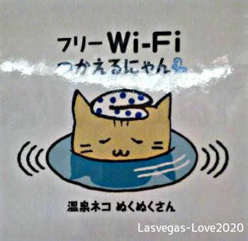 f:id:lasvegas-love:20200701182724j:plain