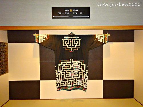 f:id:lasvegas-love:20201121225559j:plain