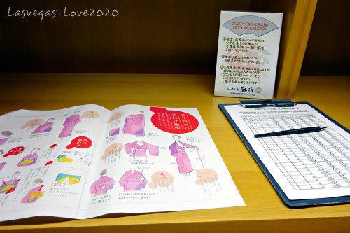 f:id:lasvegas-love:20201205232646j:plain