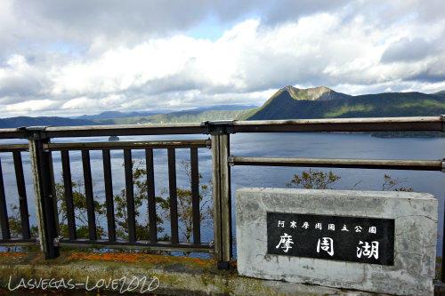 摩周湖 第1展望台