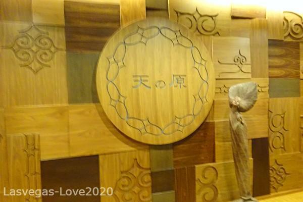 f:id:lasvegas-love:20210725221415j:plain