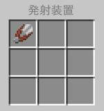 f:id:laterraing:20200325205518p:plain