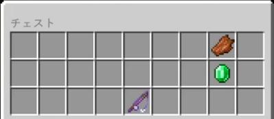 f:id:laterraing:20200528090409p:plain