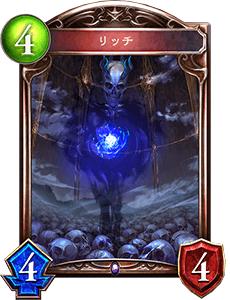 f:id:latikuchi:20160917184903p:plain