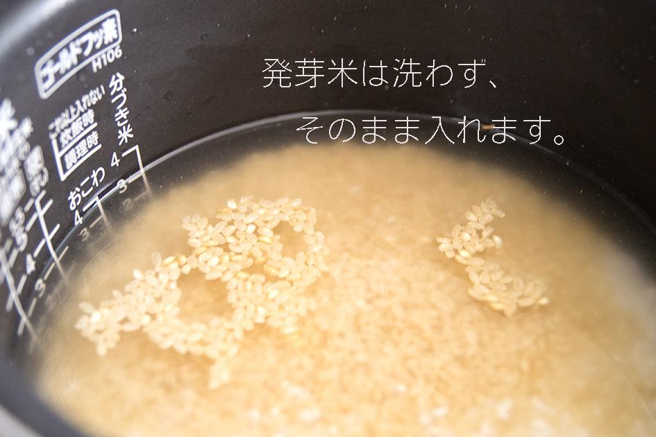 f:id:latte0617:20160626062016j:plain