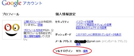 20100807220434