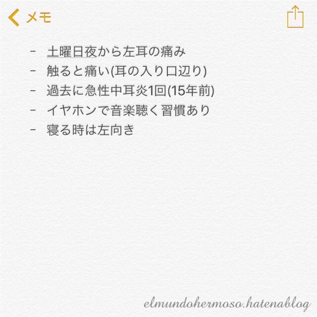 f:id:lau_wkn:20180201132037j:image