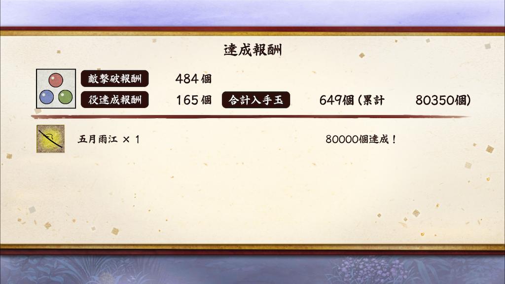 f:id:lau_wkn:20210914205630p:image