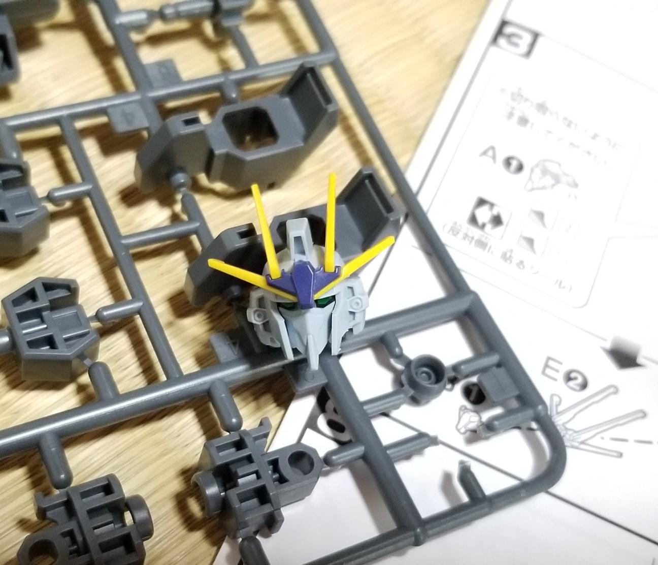 f:id:laugh-maker-shin:20200815211448j:image