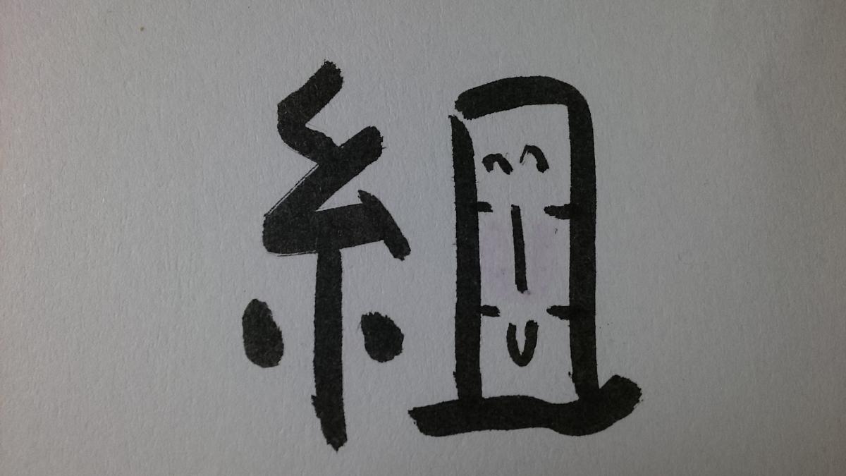 f:id:laughing-egao:20210210200331j:plain