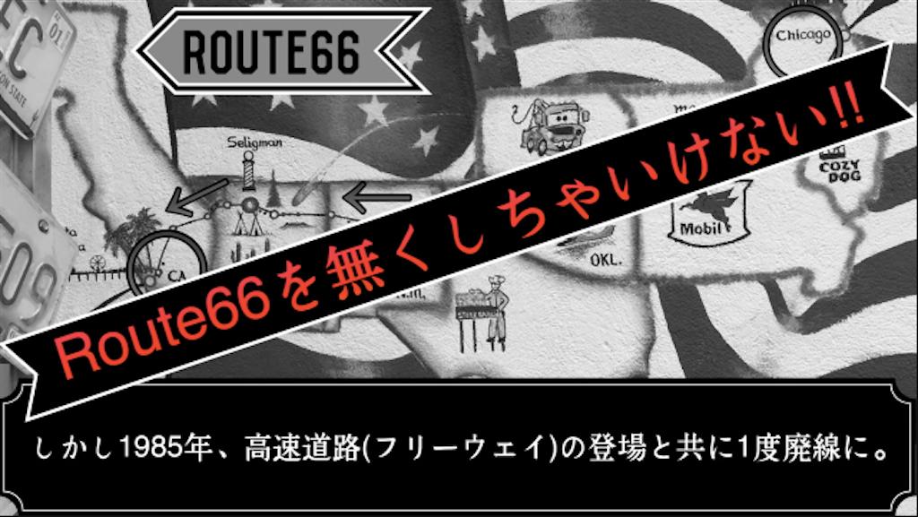 f:id:launcher567:20190616211030p:image