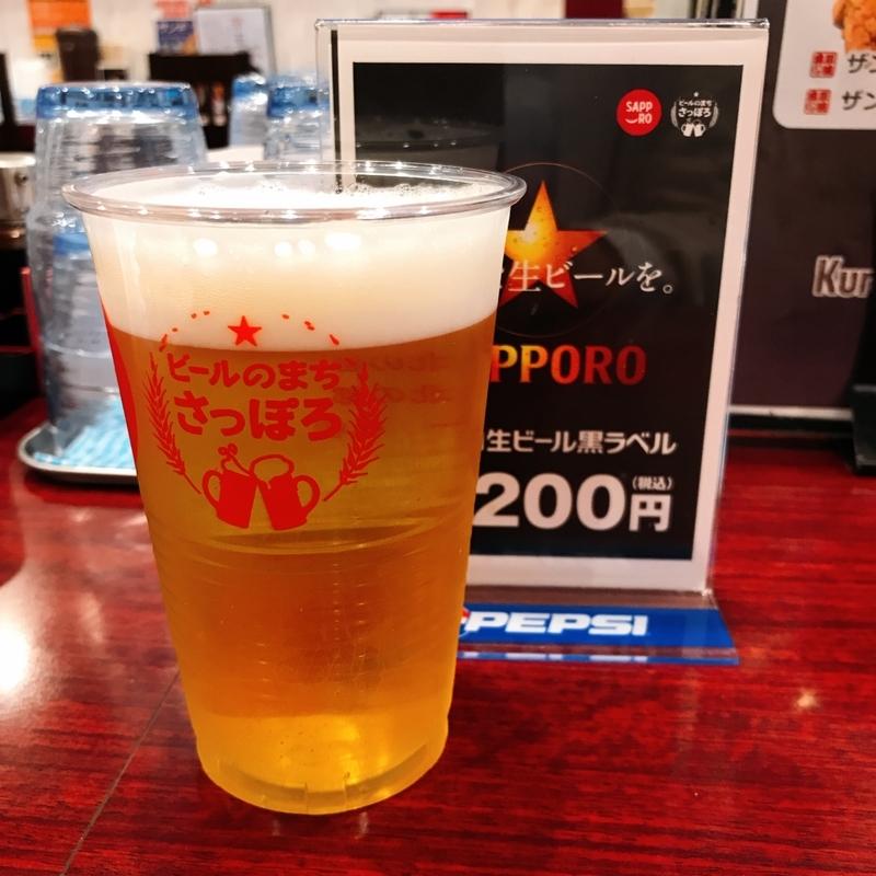 200円ビール