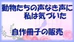 f:id:lavenderroom0318:20160926161518j:plain