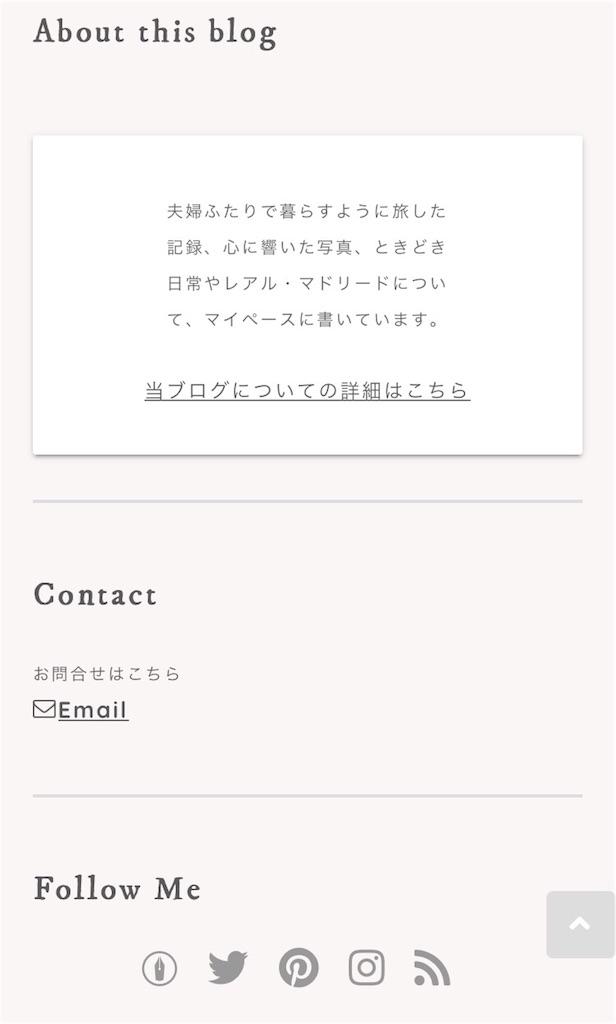 f:id:lavieenrose0427:20180419162506j:plain