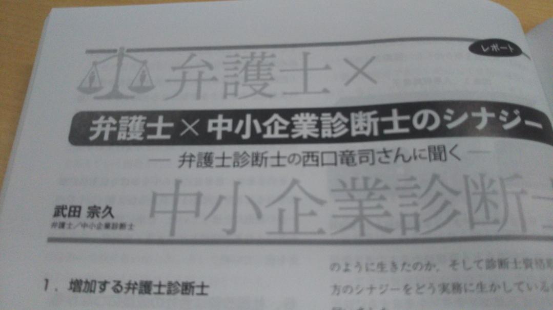 f:id:lawyer_mu:20210421110525j:plain