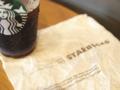 [スタバ][スターバックス][コーヒー][カフェ]