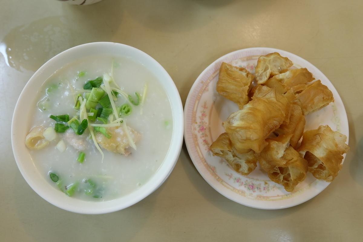 お粥 香港 朝食