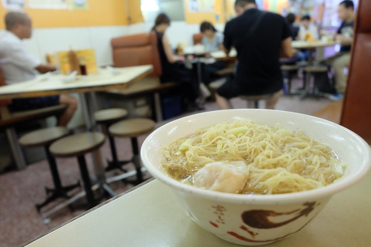 彌敦粥麺家 ワンタン麺