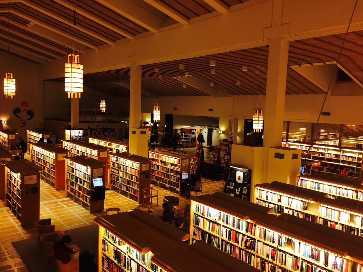 ウプサラ 市立図書館 留学