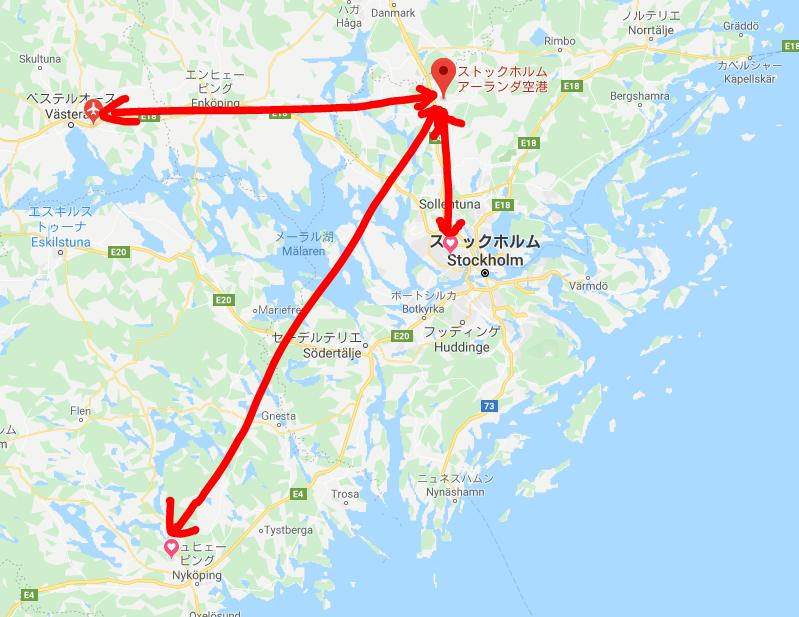 スウェーデン空港 位置関係