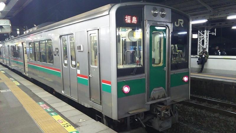 福島行きの東北本線