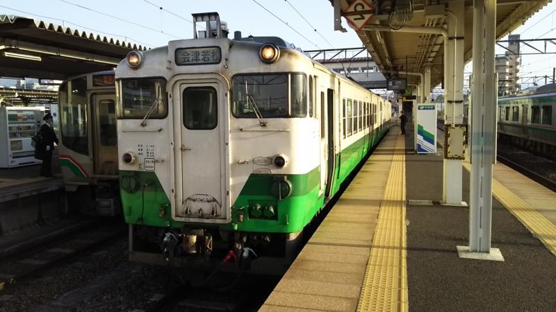 会津若松駅到着後の只見線