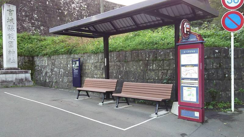 仙台城跡のバス停