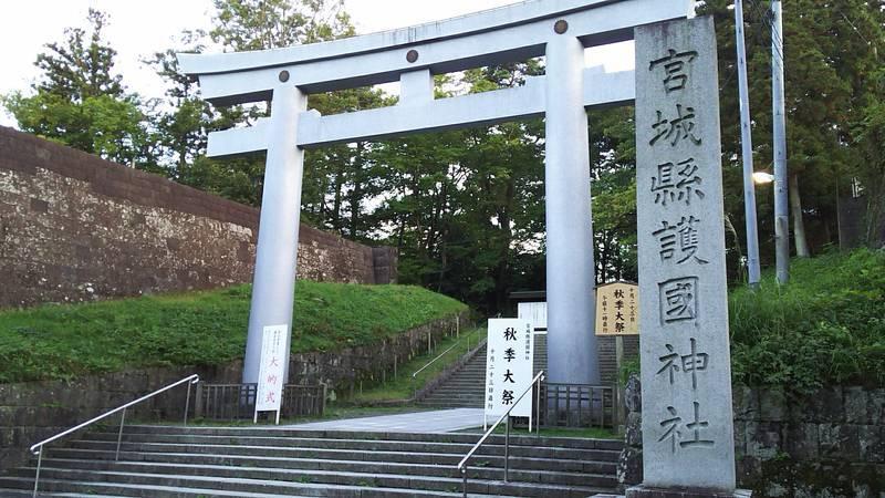 仙台城跡の入り口
